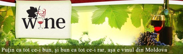 winemd-mic